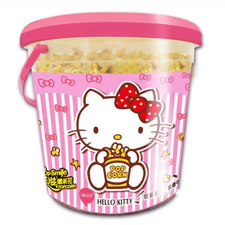 卡滋爆米花-HELLO KITTY雙味超級桶(530公克).