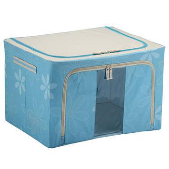 80L折疊收納箱-藍(60*42*32cm)