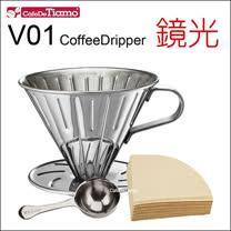 Tiamo 0916 V01不鏽鋼咖啡濾杯組-附濾紙 量匙 (鏡光) 1-2杯份 (HG5033MR)