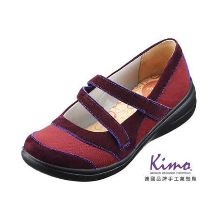 【Kimo德國品牌手工氣墊鞋】雙繫帶多層次感休閒鞋_驚艷紅(黑/紅_K14WF071037)