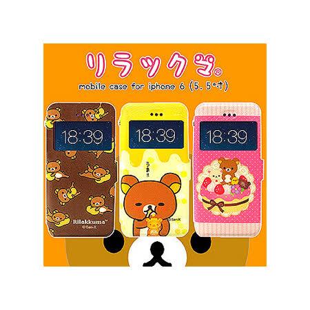 懶懶熊/拉拉熊/Rilakkuma iPHONE 6 PLUS 5.5吋 彩繪視窗手機皮套(團聚款)