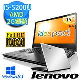 Lenovo ideaPad G50-80 80E501FYTW 15吋i5-5200U  AMD2G獨顯 強效能筆電(銀)★送卡巴斯基 KAV 1P1Y裝機版+微軟無線行動滑鼠