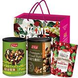 2015獨家年節禮盒(養生綜合堅果+頂級生機果仁+蔓越莓乾)