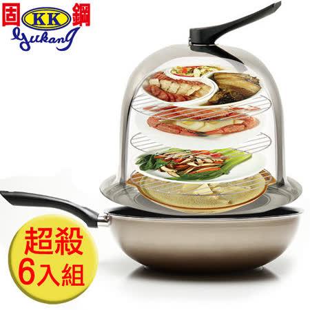 【網購】gohappy快樂購黃金陶瓷不沾炒鍋32cm+好好蓋 (超值六件組)開箱sogo 百貨