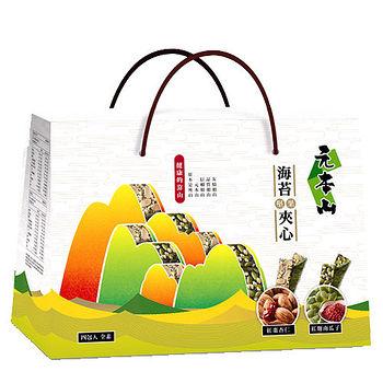 元本山海苔堅果夾心禮盒160g