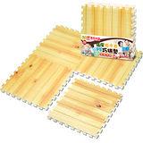 【LOG樂格】環保遊戲木紋巧拼地墊 -原木色