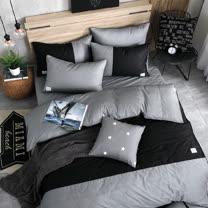 OLIVIA《設計師原創系列 CHOCOLATE》特大雙人床包枕套三件組