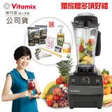 【美國原裝Vita-Mix】TNC5200全營養調理機精進型(黑色) 獨家送大馬刀等超值父親節好禮(價值15980元)