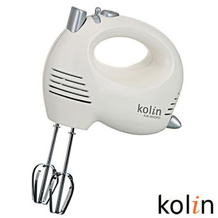 【真心勸敗】gohappy 購物網歌林Kolin-MINI手持攪拌機(KJE-SH33FD)好用嗎愛 買 量販