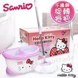 三麗鷗正版授權 Hello Kitty 凱蒂貓 手壓式旋轉拖把組