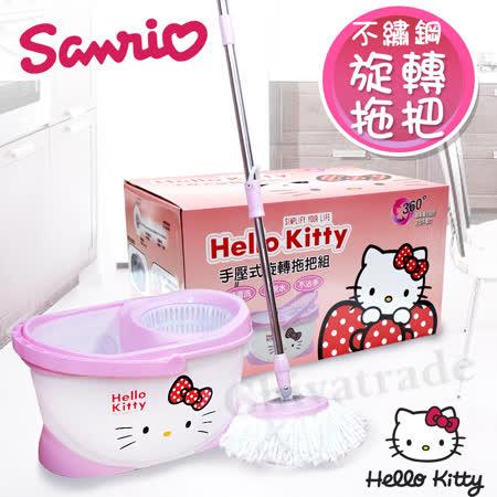 【Hello Kitty】凱蒂貓不鏽鋼握把 手壓式360度旋轉拖把組(1桶+1拖+2布)(台灣三麗鷗正版授權)