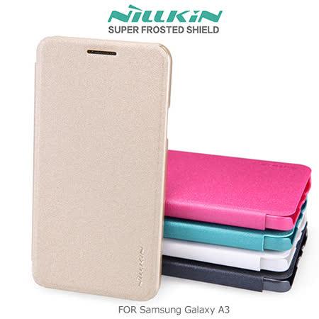 NILLKIN Samsung Galaxy A3 星韵系列 智能休眠側翻皮套