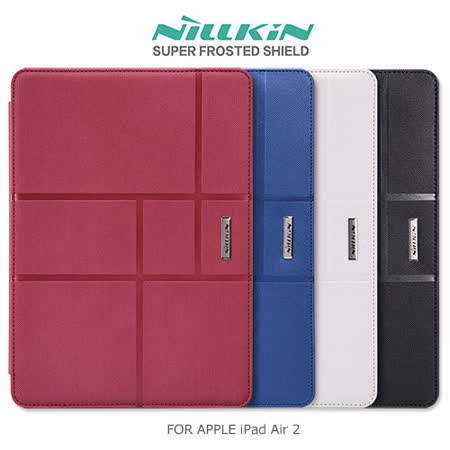 NILLKIN APPLE iPad Air 2 新皮士 維度系列 智能休眠側翻皮套