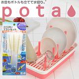 【inomata】日本製pota加長多功能杯架碗盤架瀝水盤(贈4size壺瓶刷)