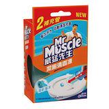 ★超值2入組★威猛先生潔廁清香凍補充管-清新海洋38g*2入/盒