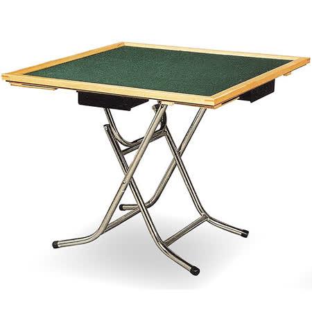 Bernice -  尼爾麻將桌