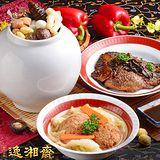 《南門市場逸湘齋》絕世上海風華3菜宴3菜