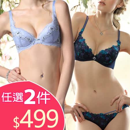 【LADY】時尚甜心必備款配褲 ★ 任選2件$499