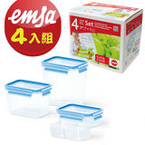 【德國EMSA】專利上蓋無縫3D保鮮盒德國原裝進口 (保固30年) (0.55/1.1/1.6L/0.55 分隔盒) 超值4件組