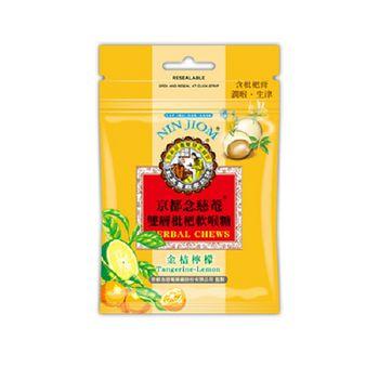 京都念慈菴雙層枇杷軟喉糖-金桔檸檬味37g