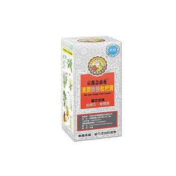 京都念慈菴清潤無糖枇杷膏198g