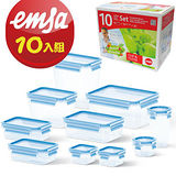 【德國EMSA】專利上蓋無縫3D保鮮盒德國原裝進口 (保固30年) 超值10件組