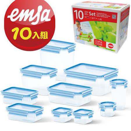 德國EMSA無縫3D保鮮盒PP10件組
