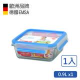 【德國EMSA】專利上蓋無縫頂級玻璃保鮮盒德國原裝進口 (保固30年) (0.9L)