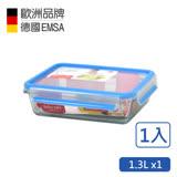 【德國EMSA】專利上蓋無縫頂級玻璃保鮮盒德國原裝進口 (保固30年) (1.3L)