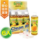 橘寶植萃蔬果濃縮洗淨劑(250ml×6入盒裝) 含專用噴頭x2 陳月卿推薦 植萃清潔劑