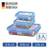 【德國EMSA】專利上蓋無縫頂級玻璃保鮮盒德國原裝進口 (保固30年) (0.5/0.9/2L) 超值三入組