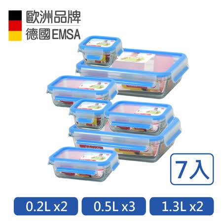 【德國EMSA】專利上蓋無縫頂級 玻璃保鮮盒德國原裝進口(保固30年)(0.2Lx2入+0.5Lx3入+1.3Lx2入) 超值七入組