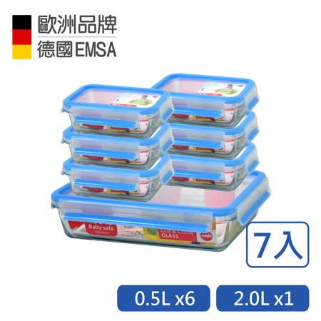 【德國EMSA】專利上蓋無縫頂級 玻璃保鮮盒德國原裝進口(保固30年) (0.5Lx6入+2.0Lx1入) 超值七入組
