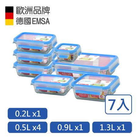 【德國EMSA】專利上蓋無縫頂級 玻璃保鮮盒德國原裝進口(保固30年)(0.2Lx1入+0.5Lx4入+0.9Lx1入+1.3Lx1入) 超值七入組