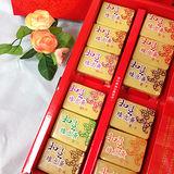 [預購]提貨券【和生】- 綠豆黃禮盒(奶素品)