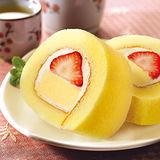 [預購]提貨券【諾貝爾奶凍】- (2入)諾貝爾奶凍捲-草莓