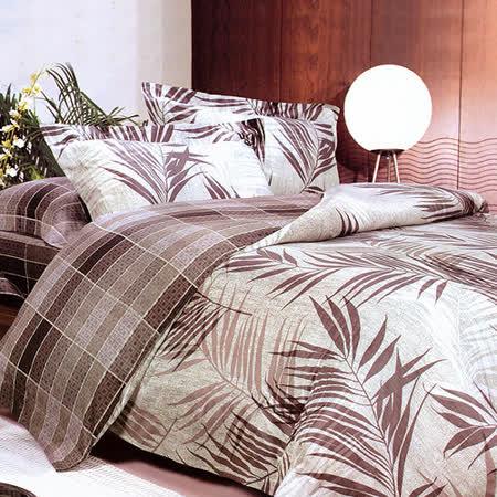 【Betrise葉韻】頂級100%雙人60支長絨棉四件式兩用被床包組