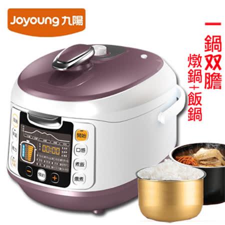 【九陽】(送原廠燉鍋)智慧全能微電鍋JYY-50FS18M