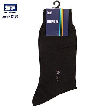 三花二重底紳士襪(24~26cm)