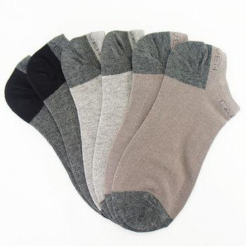 法國名牌船型襪*3入包裝(25~27cm)