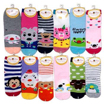 韓式童直板襪A501 (15~22cm)