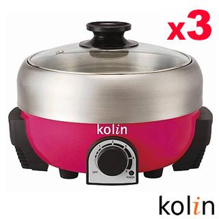 【團購3入】歌林Kolin 高級2L不鏽鋼電火鍋 HL-MN2001S