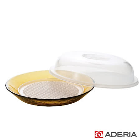 【勸敗】gohappy線上購物【ADERIA】日本進口附蓋耐熱玻璃微波烤盤(黃)哪裡買遠 柬 百貨