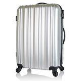 【登峰造極】輕量硬殼PC28吋行李箱/旅行箱
