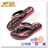 【G.P】親子同樂(35-39尺碼)-舒適好穿拖鞋G5810W-44(亮粉色)共三色