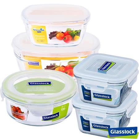 Glasslock強化玻璃微波保鮮盒 - 藝廚美味5件組