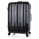 【登峰造極】輕量硬殼PC24吋行李箱/旅行箱