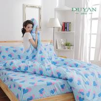 DUYAN《膩愛狂戀-藍》雙人加大四件式100%純棉床包被套組