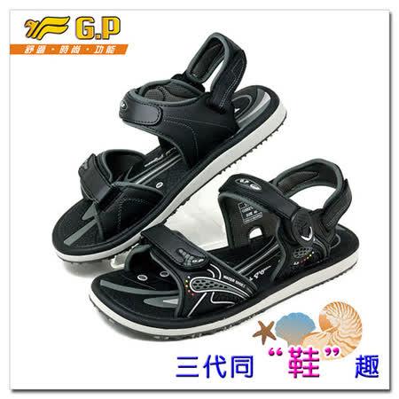 【G.P】親子同樂兩用涼鞋(40-44尺碼)-G5921M-17(黑灰色)共有四色