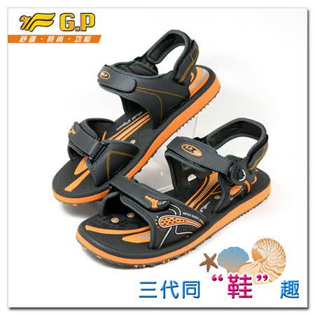 【G.P】親子同樂兩用涼鞋(40-44尺碼)-G5921M-42(橘色)共有三色